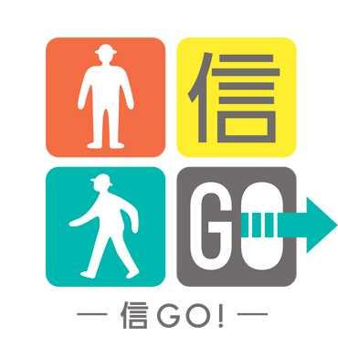 歩行者信号の表示をリアルタイムにスマホへ通知 「信GO!」