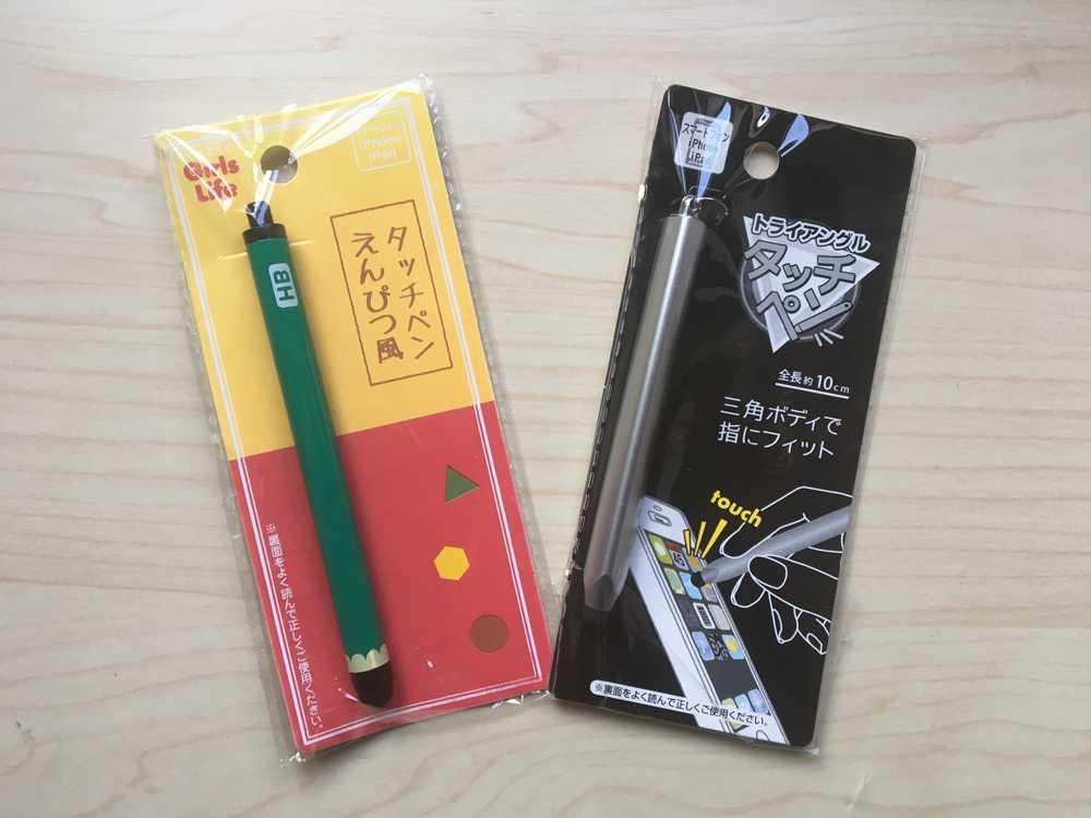 タッチペンのイメージ