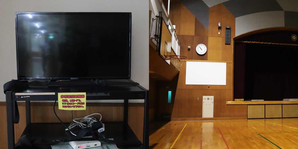 モニターと体育館ステージ横スクリーン